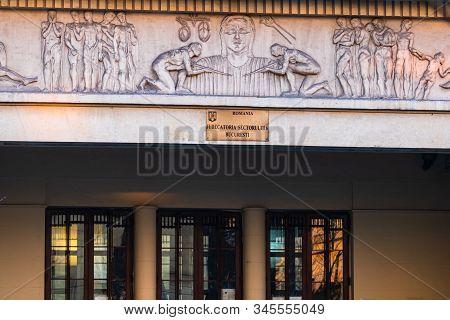 District 6 Courthouse Of Bucharest (judecatoria Sector 6 Bucuresti), Romania, 2020
