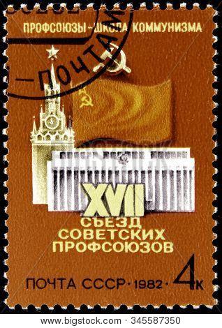 10.24.2019 Divnoe Stavropol Territory Russia 1982 Ussr Postage Stamp Trade Unions School Of Communis