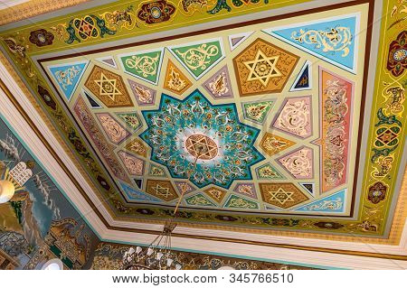 Kutaisi, Georgia, October 13, 2019 : Decoratively Painted Ceiling Of The Old Synagogue On The Boris
