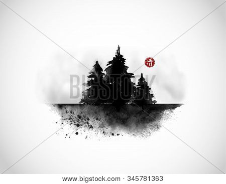Black Ink Wash Painting With Three Pine Trees On White Background. Traditional Oriental Ink Painting