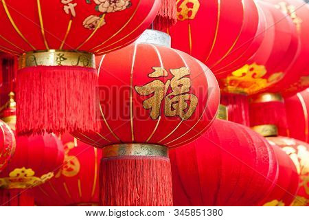 Handmade Fabric red lanterns with Chinese blessing