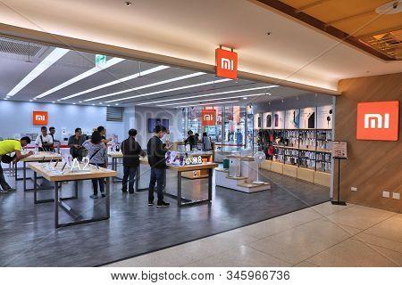 Taipei, Taiwan - December 4, 2018: Xiaomi Mi Store In Syntrend Creative Park In Taipei, Taiwan. Synt