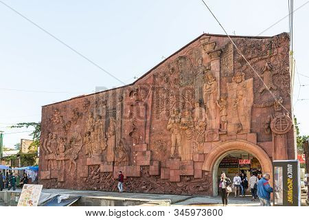 Kutaisi, Georgia, October 13, 2019 : Ornate Market Facade In The Old Part Of Kutaisi In Georgia