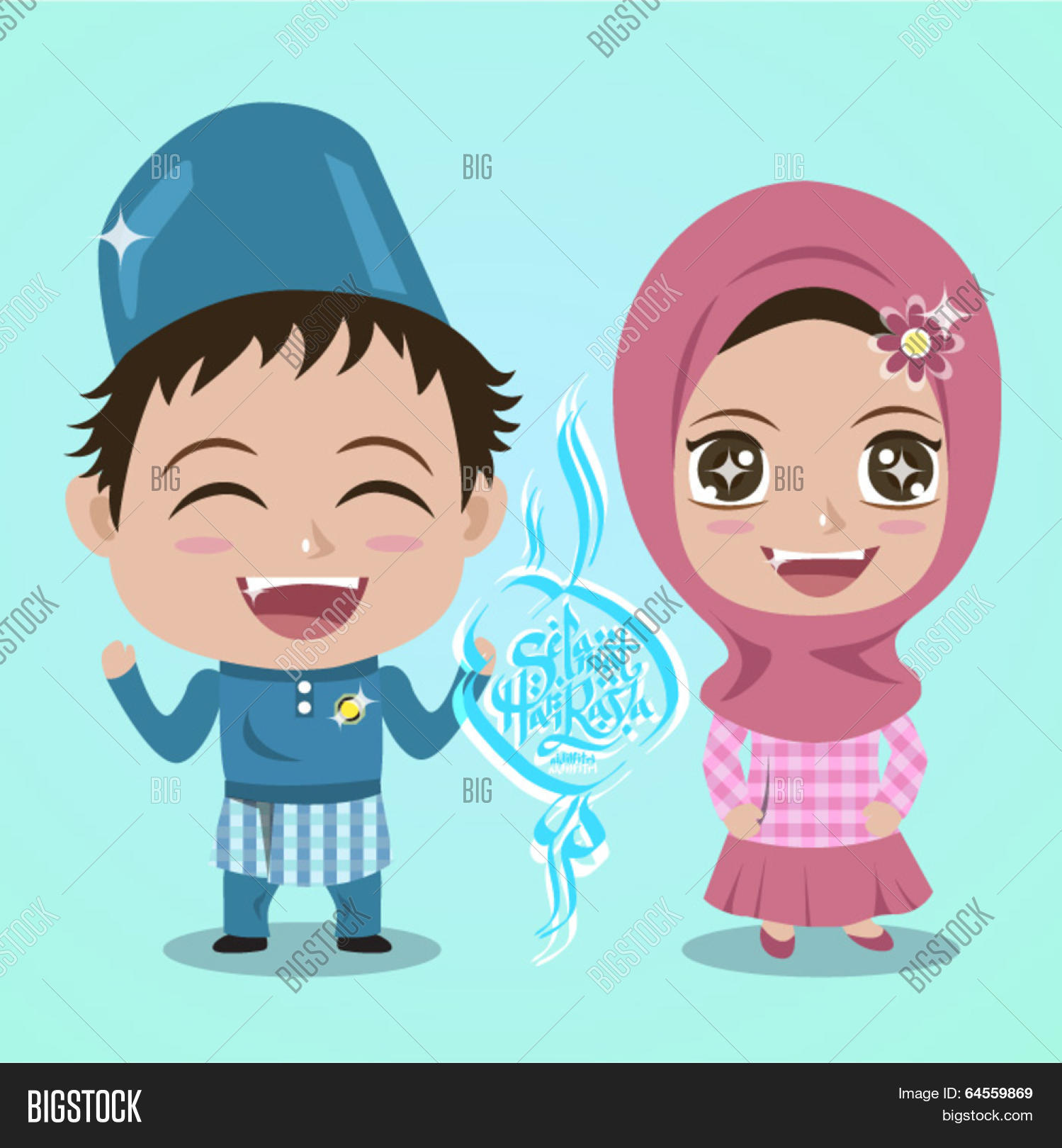 Vector muslim brother sister vector photo bigstock vector muslim brother sister greeting hari raya translation happy eid al fitr kristyandbryce Images