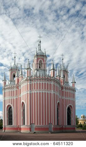 Chesme Church, Saint Petersburg, Russia, Back Elevation