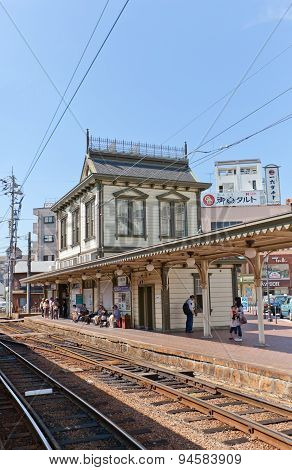 Dogo Onsen Station (1895) In Matsuyama, Japan