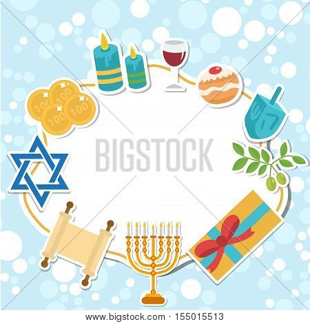 Happy Hanukkah card template for text frame. Hanukkah is a Jewish holiday. Greeting Card with Menorah Sufganiyot Dreidel. Vector illustration