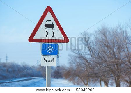 Winter Driving Caution Risk of Snow and Ice