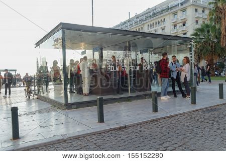 THESSALONIKI, GREECE - NOVEMBER 05 2016: 57th Thessaloniki Film Festival. Tickets booth at Aristotelous square. 57th Thessaloniki International Film Festival takes place from November 03 -13.
