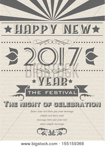 2017 HAPPY NEW YEAR FLAYER VINTAGE RETRO POSTER for web