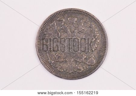 Coin twenty kopecks 1911 Russia St Petersburg Mint downside