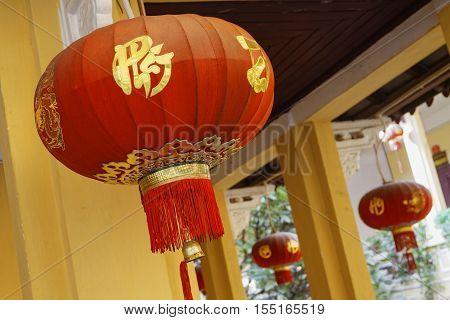 Hanoi, Vietnam, Octobre 23, 2016 : Pagoda Of Ambassadors Or Quan Su Temple Is A Buddhist Temple In H
