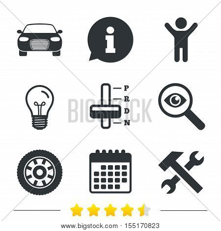 Transport icons. Car tachometer and automatic transmission symbols. Repair service tool with wheel sign. Information, light bulb and calendar icons. Investigate magnifier. Vector