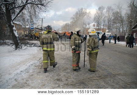IVANOVO, RUSSIA - NOVEMBER, 6. The tragedy in Ivanovo. Explosion of a house in the city of Ivanovo, Russia of the event in the morning on November 6, 2016.