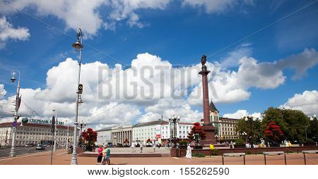 KALININGRAD, RUSSIA - 02 AUGUST, 2016: View of the Victory Square. Kaliningrad's city center, Russia.