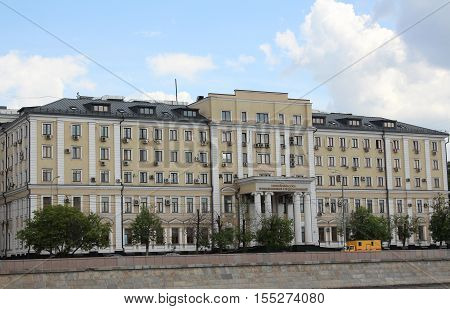 View of the building of the Russian Union of Industrialists and Entrepreneurs, Moscow