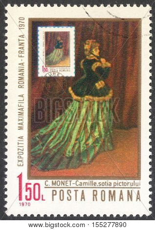 MOSCOW RUSSIA - CIRCA OCTOBER 2016: a post stamp printed in ROMANIA shows Maximum Card after a painting by Monet dedicated to the Romanian-French Stamp Exhibition Maximfila circa 1970