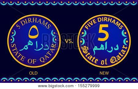 Old Vs New Five Dirhams Coins Of The State Of Qatar