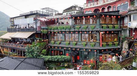 Jiufen Ancient Town In Taiwan