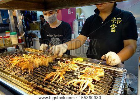 Night Market In Taipei, Taiwan