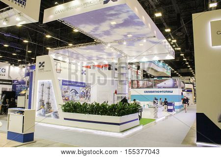 St. Petersburg, Russia - 4 October, Sector one of the companies, 4 October, 2016. Petersburg Gas Forum which takes place in Expoforum.