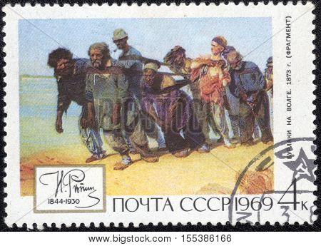 USSR - CIRCA 1969. Ilya Repin. Burlaki on Volga. (Detail) 1873. Postage stamp, 1969. Philately.