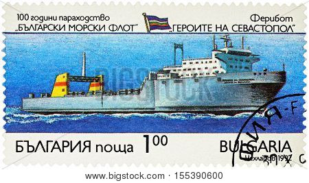 MOSCOW RUSSIA - NOVEMBER 07 2016: A stamp printed in Bulgaria shows ferryboat