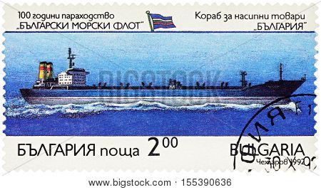 MOSCOW RUSSIA - NOVEMBER 07 2016: A stamp printed in Bulgaria shows bulk carrier