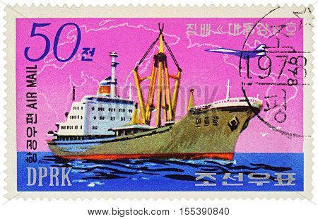 MOSCOW RUSSIA - NOVEMBER 06 2016: A stamp printed in DPRK (North Korea) shows image of North Korean freighter