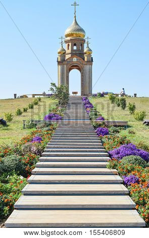 Orthodox Chapel On A Hill. Tabernacle In The Cossack Village Of Ataman. The Stairs Leading To The Ch