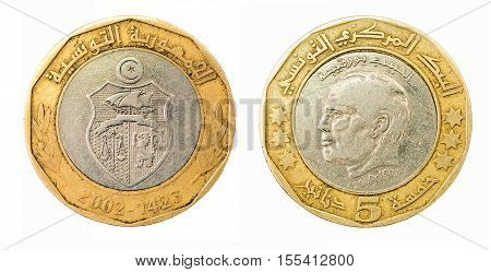Coin five (5) dinars off Tunisian Republic