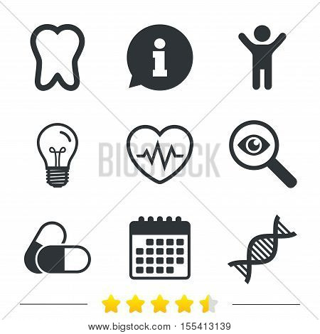 Maternity icons. Pills, tooth, DNA and heart cardiogram signs. Heartbeat symbol. Deoxyribonucleic acid. Dental care. Information, light bulb and calendar icons. Investigate magnifier. Vector