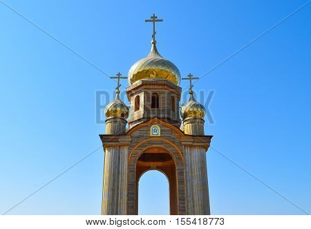 Orthodox Chapel On A Hill. Tabernacle In The Cossack Village Of Ataman