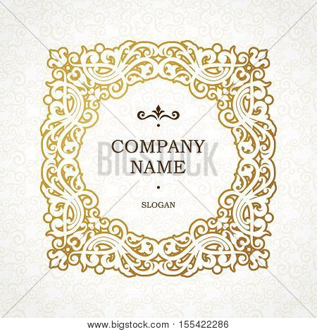 Square Vector Golden Frame In Victorian Style.