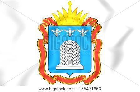 Tambov Oblast Coat Of Arms, Russia. 3D Illustration.