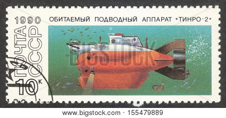 MOSCOW RUSSIA - CIRCA OCTOBER 2016: a post stamp printed in the USSR shows a TINRO-2 submarine the series