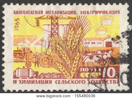 MOSCOW RUSSIA - CIRCA OCTOBER 2016: a post stamp printed in the USSR shows agriculture theme the series
