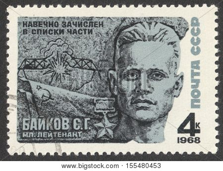 MOSCOW RUSSIA - CIRCA OCTOBER 2016: a post stamp printed in the USSR shows a portrait of S. G. Baikov the series