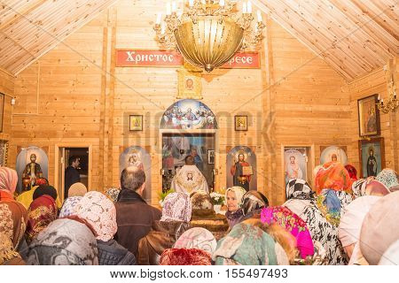 Easter In The Church In Dobrush. Belarus