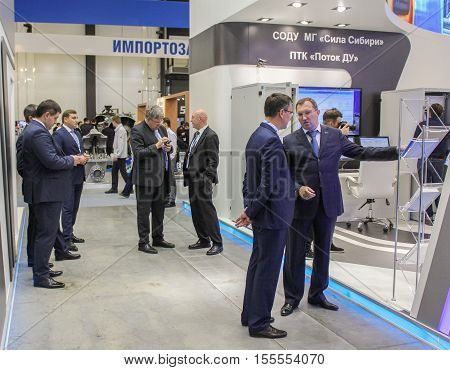 St. Petersburg, Russia - 4 October, Business people on the Gas Forum, 2016. Petersburg Gas Forum which takes place in Expoforum.