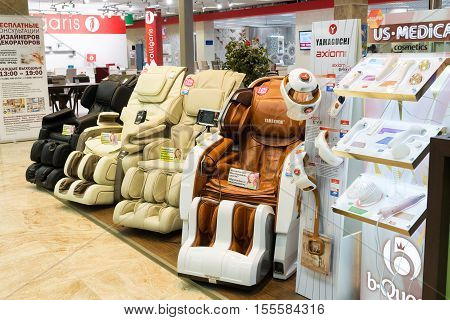 Khimki, Russia - September 03.2016. Massage chairs Yamaguchi in a largest furniture store Grand