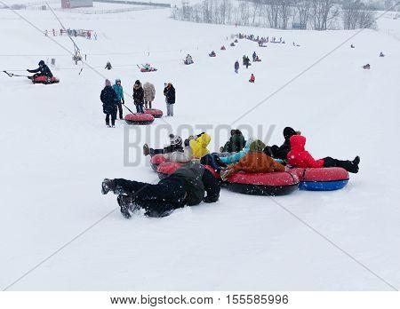 Moscow, Russia: Ski Club Leonid Tyagachev