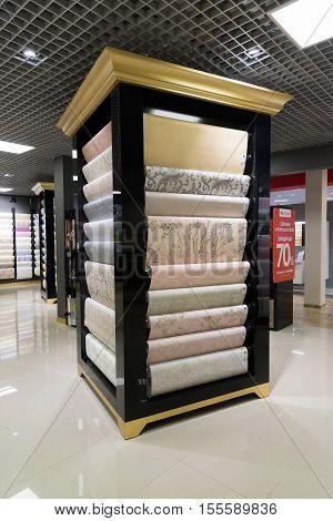 Khimki, Russia - September 03.2016. House wallpaper Demmoksi in the largest furniture store Grand