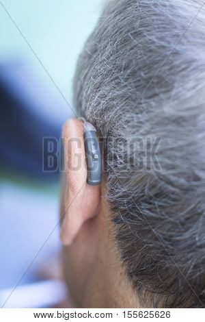 Modern Digital Hearing Aid