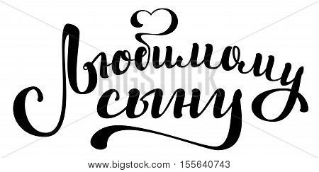 Beloved son. Translation from Russian handwritten lettering text. Isolated on white vector illustration