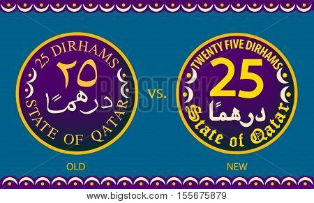Old Vs New Twenty Five Dirhams Coins Of The State Of Qatar