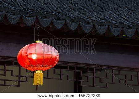 Chinese red lanterns for Chinese New Year holiday lanterns