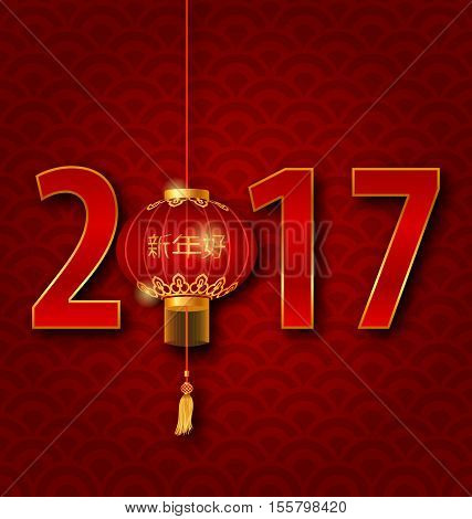 Illustration Background for 2017 New Year with Chinese Lantern. Seigaiha Texture - Vector