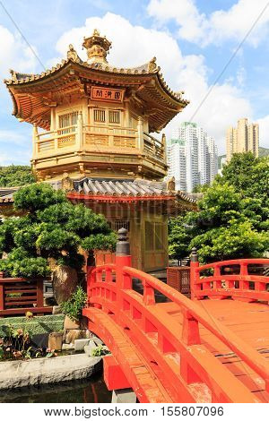 The Pavilion of Absolute Perfection in the Nan Lian Garden Hong Kong.