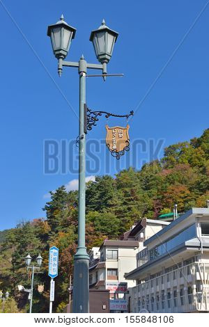 Public lighting pole around kawaguchiko near mt.fuji in Japan.
